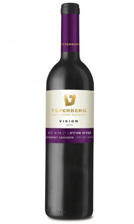 Teperberg (IL) - Vision Cabernet Sauvignon 2019 - 750 ml 13%