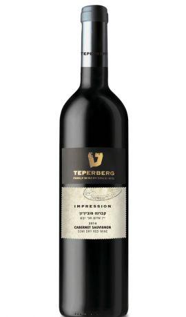 IMPRESSION - Cabernet Sauvignon Semi Dry