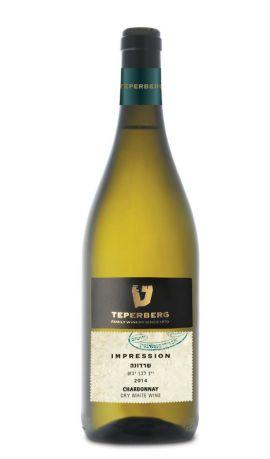 IMPRESSION - Chardonnay