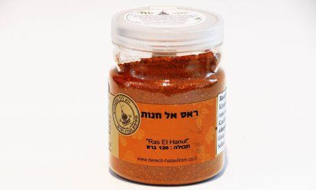 Ras el Hanut 90g