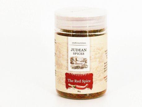 Yehuda spicy - Red blend 100g