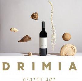 Drimia Winery